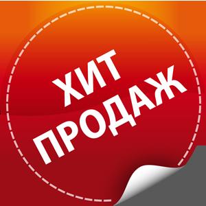 56_sticker