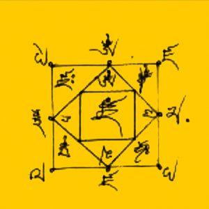 Символ денег,денежный символ, символ на деньги,эзотерика кайлас, школа, андрей дуйко