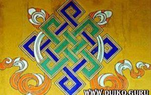 тибетский узел, оберег от, надежный оберег, эзотерика, школа кайлас, андрей дуйко