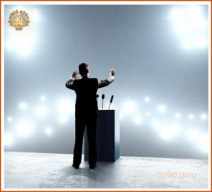 преодоление страха,дуйко метод, школа кайлас, Андрей Дуйко 2 ступень