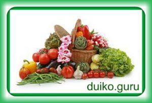 вегетарианство плюсы и минусы, про вегетарианство,вред вегетарианства, плюсы вегетарианства, минусы вегетарианства, андрей дуйко, эзотерика кайлас, школа дуйко,