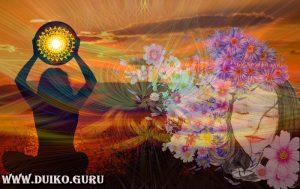 восьмая 8 чакра,мечты, как мечтать, как правильно мечтать, эзотерика, первая ступень, школа кайлас, андрей дуйко
