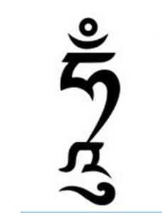 символ хум, эзотерические символы, эзотерика кайлас, андрей дуйко