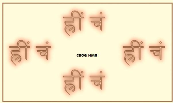 янтра символ для памяти, символы памяти, эзотерика, школа кайлас, андрей дуйко