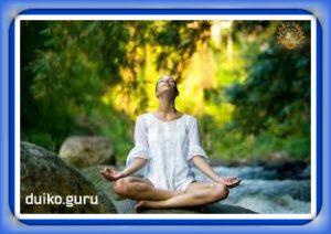 практика оздоровления, дыхание хати, андрей дуйко