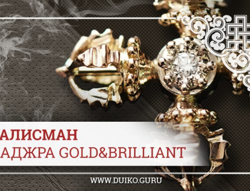 Талисман «Ваджра»из золота с бриллиантами