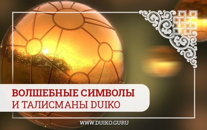 Эзотерика Андрея Дуйко   Главная страница
